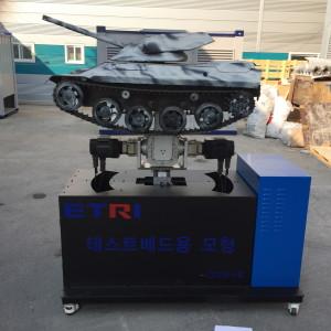 ETRI-3축-모션-테이블-전차-탱크-모형-7