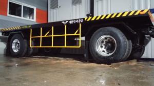SE-88-트레일러-trailer-1