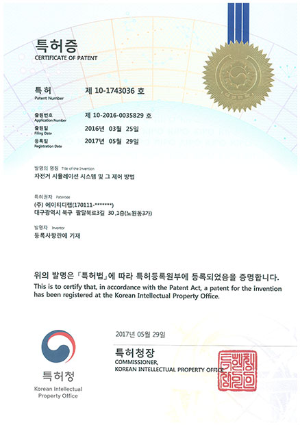 atdlab-certificate-6