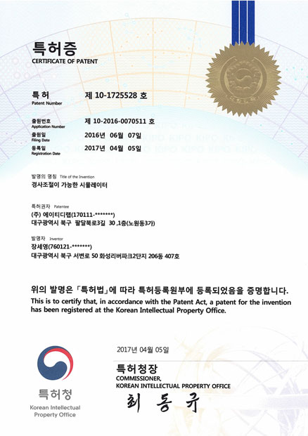 atdlab-certificate-7